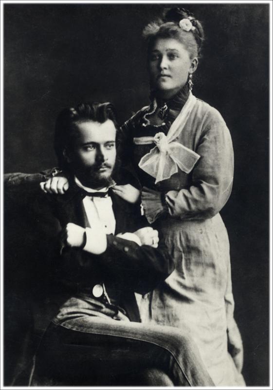 Ђорђе и Јелена Протић