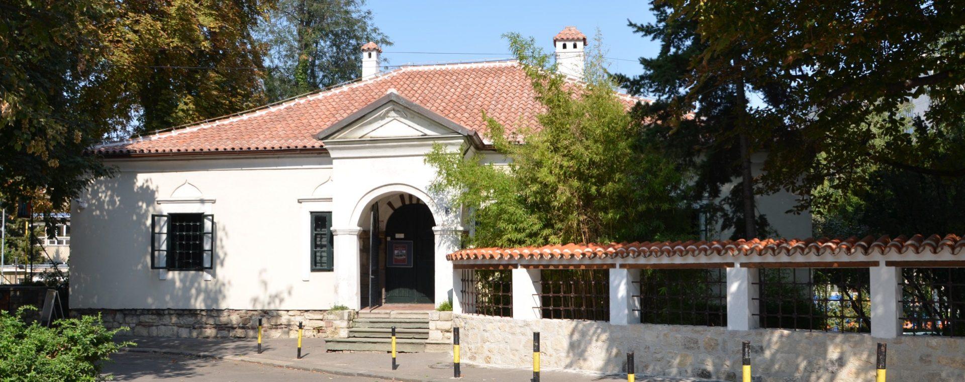 Музеј позоришне уметности Србије