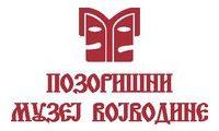 logo_pozorisni_muzej2