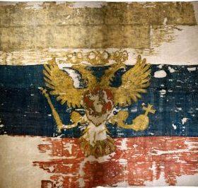 https://histrf.ru/biblioteka/b/koghda-na-rusi-poiavilsia-ghosudarstviennyi-flagh